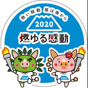 烫的鼓动风格,2020燃yuru从南面受到感动